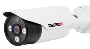 telecamere discrete per interni ristorante San Godenzo